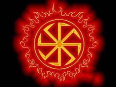 Коловрат (солнцеворот) - индоевропейский, древнеславянский
