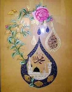 Beautiful Islamic Calligraphy Art <3 Ve-inneke le'alâ ḣulukin 'azîm(in)<3 (Ve muhakkak ki sen pek büyük bir ahlak üzerindesin.) <3 Kalem/ 4.Ayeti Kerime <3