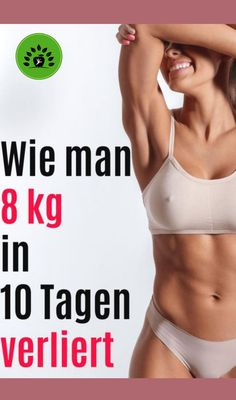 Lose Weight At Home, Loose Weight, How To Lose Weight Fast, Whole Foods Diet Plan, Eco Slim, Ga In, Gewichtsverlust Motivation, Celebrity Workout, Yoga Positions