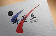 Projeto do logo de Taekwondo on Behance