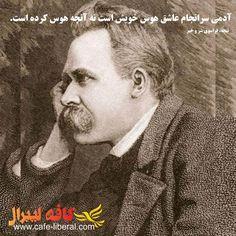 آدمی سرانجام عاشق هوس خویش است نه آنچه هوس کرده است. #فراسوی_خیر_شر #نیچه Friedrich Nietzsche, Green Landscape, Philosophy, Qoutes, Literature, Poems, Canvas Prints, Author, Portrait