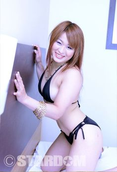 Japanese female wrestler Io Shirai