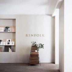 Kinfolk Magazine's Sublime Copenhagen HQ by Norm Architects. Commercial Design, Commercial Interiors, Office Interior Design, Office Interiors, Corporate Interiors, Cafe Design, Store Design, Kinfolk Magazine, Office Entrance