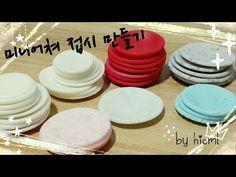 미니어쳐 머그컵 만들기(이야코 화이트 점토 사용), miniature mug cup tutorial (eyaco white clay) - YouTube