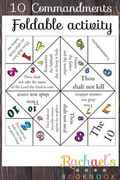 10 Commandments Foldable, primary activity, kids craft, LDS                                                                                                                                                                                 More
