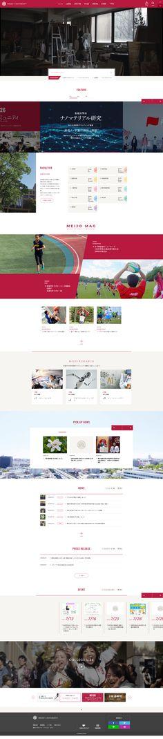 名城大学 Web Design, Design Ideas, Triangle Design, Web Inspiration, Mobile Design, Layouts, Design Web, Website Designs, Site Design