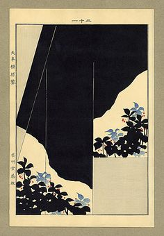 Japanese woodblock prints of Kimono designs from the 1900's www.winterworksonpaper.com