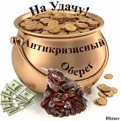 Money Creation, Money Pictures, Attract Money, Baking Ingredients, Feng Shui, Cookie Dough, Wealth, Baby, Moda Femenina