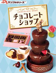 cuteminis - online miniatures store (chocolate, shop)