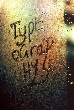type is everywhere