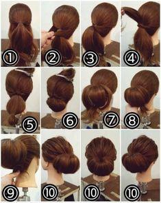 10 easy elegant wedding hairstyles that you can diy Easy Hairstyles, Wedding Hairstyles, Hair Arrange, Pinterest Hair, Tips Belleza, Hair Dos, Hair Designs, Prom Hair, Hair Hacks