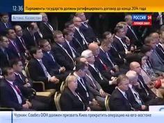 Астана 29 05 2014 Подписание Договора о Евразийском экономическом союзе. Часть 2