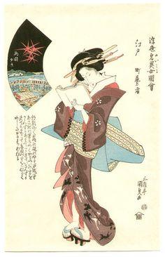 Geisha and Fireworks - 合気じば道場