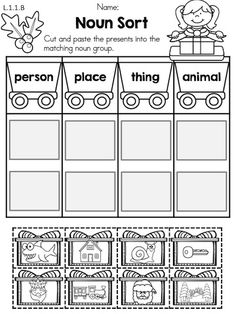 Christmas Noun Sort >> Part of the Christmas 1st Grade Literacy Worksheets packet >> Common Core Aligned