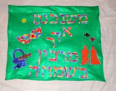 Isn't this fun? The letters are slanted for the word Adar in the spirit of Purim fun https://www.etsy.com/listing/178349968/fun-green-purim-banner?