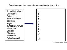 Les mois de l'année  islamique
