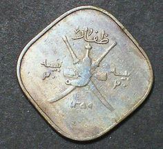 Old Omani coin