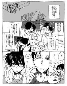林檎 (@rngocco) さんの漫画 | 47作目 | ツイコミ(仮)