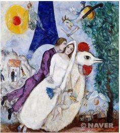 <에펠탑의 신랑신부, 마르크 샤갈>  갓 결혼한 신랑신부의 사랑이 두드러지는 작품이다. 뒷배경으로 등장하는 에펠탑은 명암으로 표현되어 그 신비감을 더하고 있으며 당시 제 2차 세계대전의 전운이 전혀 감지되지 않는다. 사물을 기하학적으로 분해 재조합한 배경을 통해 입체주의의 모습 또한 엿볼 수 있다. 신랑신부가 공중에 떠있는 모습은 '축복으로서의 결혼'을 묘사한 것으로 보인다. 결혼은 남녀의 사랑의 결과물로 인생에 있어서 간과할 수 없는 부분이다. 샤갈은 그의 부인을 매우 사랑했다고 전해지는데 이와 같은 사랑을 할 수 있는 것은 인생에 큰 선물일 것이다.