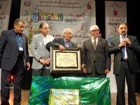 الوكالة العربية للصحافة أبابريس - اختتام المهرجان الجهوي الأول للطفل بالرباط - اخبار