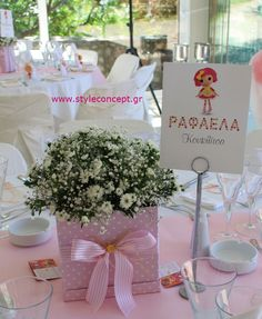 Centerpiece with chamomile in a box, table card with Lalaloopsy & decor details in pink!