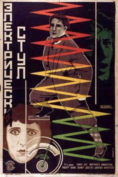 """Mikhail Duglach- """"Silla eléctrica"""" (1928)"""