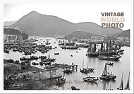Hong Kong China Photo Large 23.5x16.5 Small 17.5x12.5 INCHES Art 1930s 023