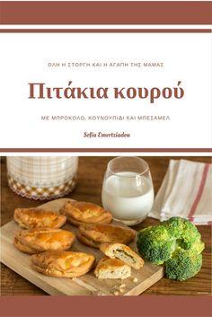 Κουρουπιτάκια με γέμιση Μπρόκολο, Κουνουπίδι και Μπεσαμέλ.  Το πιο υγειινό σνακ με όλη την στοργή της μαμάς. Mashed Potatoes, Ethnic Recipes, Food, Whipped Potatoes, Smash Potatoes, Essen, Meals, Yemek, Eten