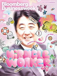 """Bloomberg Businessweek (world edition) This weeks cover US edition cover Bloomberg Businessweek: """"Shinzo Abe - Miracle Worker?"""" Creative Director Richard Turley carries also a fun to watch. Magazine Cover Design, Magazine Covers, Bloomberg Businessweek, Cool Magazine, Design Graphique, Japanese Design, Commercial Design, Editorial Design, Designs To Draw"""