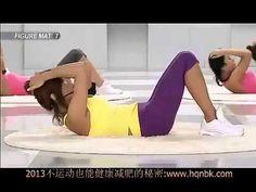 Figurerobics - Jung Da Yeon - Video 4