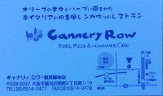 Cannery Row  2017.01.03