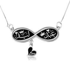 Infinity Engraveable Necklace. #Jewelry #customjewelry #Jewelryideas #handmadejewelry #bracelet #necklace #jewelryart #jewelryfashion #jewelrylovers #elegantjewelry #jewelryoftheday #jewelrystyle #jewelryinspiration #jewelrylover #pendant #pendants #pendantnecklce #pendantbracelet #barnecklaces #gift #gifts #womensfashion