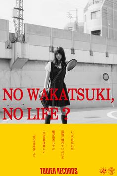akb48wallpapers: Yumi Wakatsuki, Manatsu Akimoto & Mai Shinuchi - Tower Records Tower Records, Beauty Women, Women's Beauty, Cute Girls, Eye Candy, Idol, Advertising, Japan, Actresses