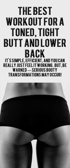 simple, efficient, and you can really just feel it working. But, be warned — serious booty transformations may occur! Sport Fitness, Fitness Diet, Health Fitness, Fitness Facts, Fitness Weightloss, Fitness Motivation, Fitness Goals, Personal Fitness, Personal Trainer