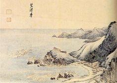 (Korea) 망양정, 1788 금강4군첩 by Danwon Kim Hong-do (1745-1806). color on paper.