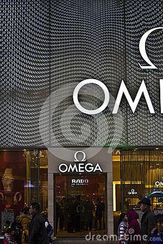 OMEGA store in Chongqing,China. Photo taken on February 2, 2014