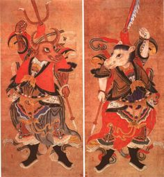 chinese mythology creatures