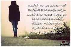 Malayalam-Sad-Love-Quotes.jpg (600×400)