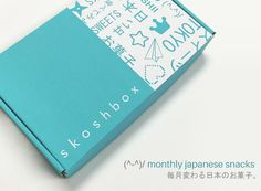 We deliver a taste of Japan right to your doorstep. New boxes with Japanese treats every month! ^-^  www.skoshbox.com