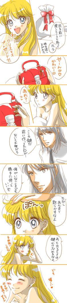 四×四 Kunzite x Minako: X'mas2013 02