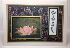 Maxam Made: Oriental Stamp Arts Yahoo Group My Card Album