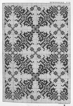 @nika Pixel Drawing, Palestinian Embroidery, Monochrom, Alexander Mcqueen Scarf, Cross Stitch, Rugs, Table, Top, Farmhouse Rugs