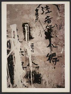 Michel Delaborde, Chine, (graffitis) 1991. © Ministère de la culture (France), Médiathèque de l'architecture et du patrimoine, Diffusion RMN-GP