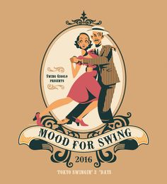 "main visual of ""Mood for Swing 2016"" by Amore Hirosuke the biggest lindy hop event in Japan."