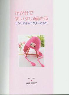 Álbum sin título - 蓉蓉 - Picasa Webalbumok