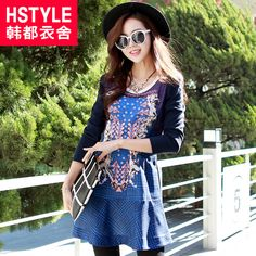 Find More Information about HSTYLE Patchwork Print Sheath Vintage Dresses Women Brand New 2015 Spring Short Long Sleeve One Piece Female Dress MR4180,High Quality dress abaya,China dress velour Suppliers, Cheap dress map from HSTYLE Offical Flagship Store on Aliexpress.com