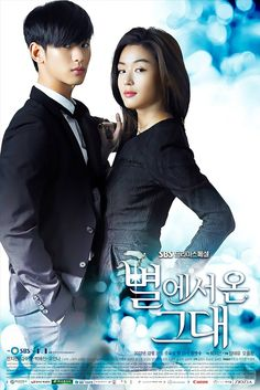 "Kim So Hyun & Jeon Ji Hun --> ""You Came From The Stars"" Official Posters 