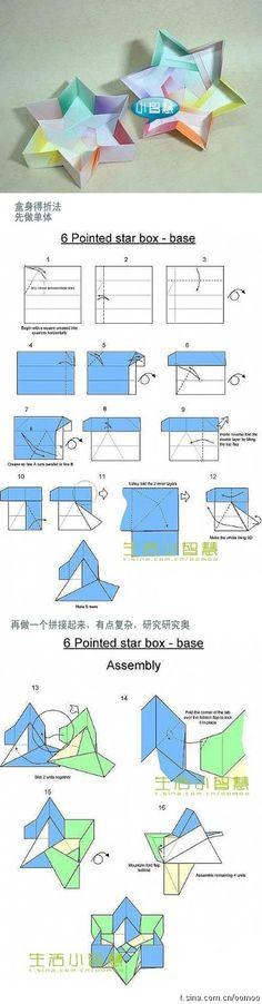 Six pointed Star Box DIY 六角星形折纸盒子