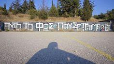 ελληνικο χιπ χοπ | Tumblr