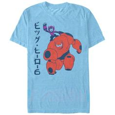 Big Hero 6 Baymax and Hiro Team Mens Graphic T Shirt, Men's, Size: Small, Blue